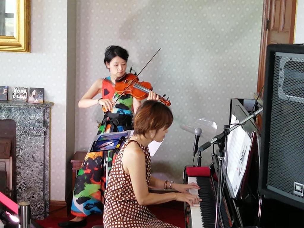 f:id:yuki-violine:20200912163932j:image