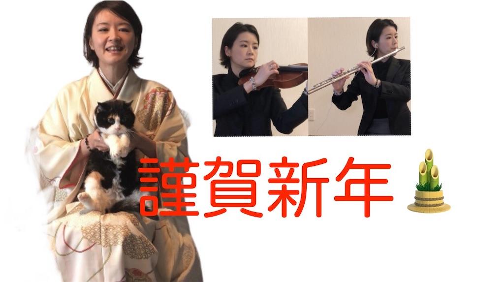 f:id:yuki-violine:20201230134436j:image