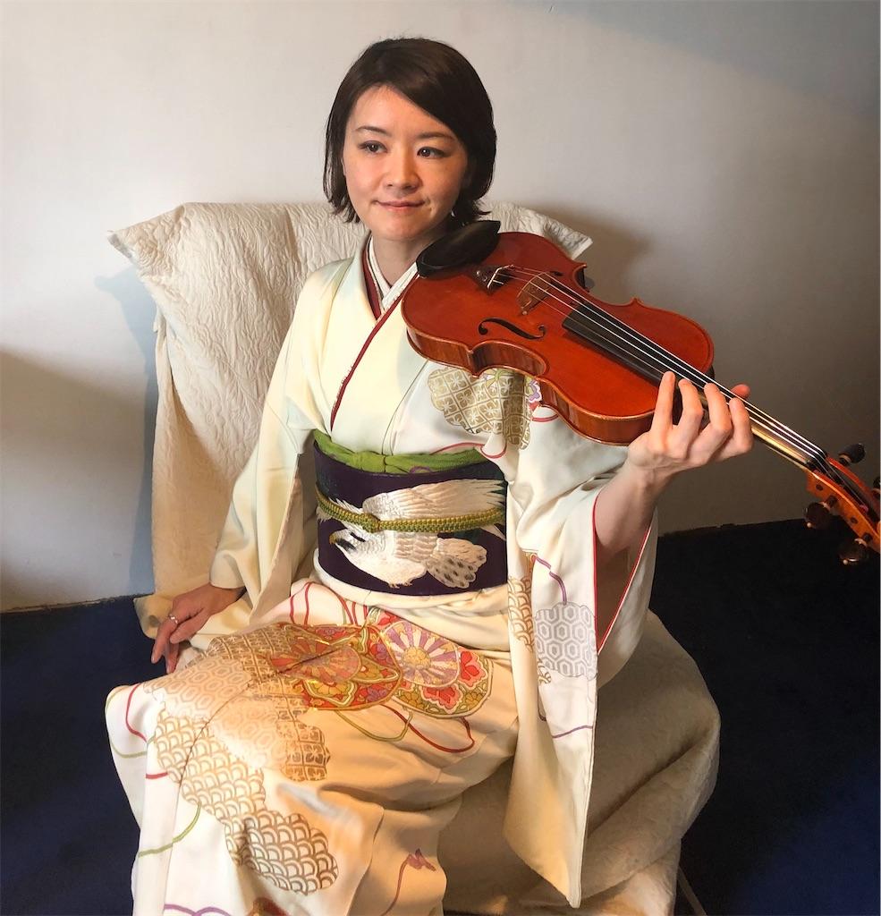 f:id:yuki-violine:20201230134444j:image