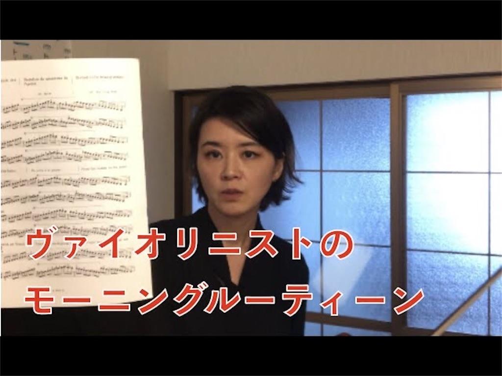 f:id:yuki-violine:20210108215817j:image