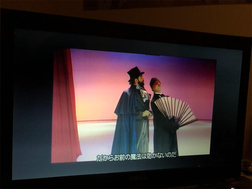 f:id:yuki-violine:20210111123713j:image