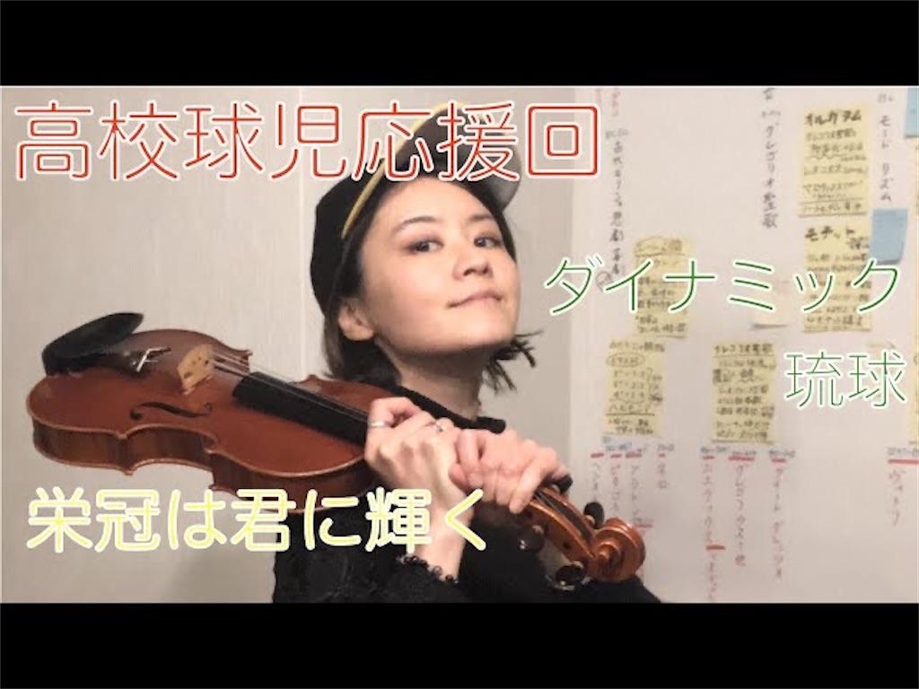 f:id:yuki-violine:20210115205947j:image