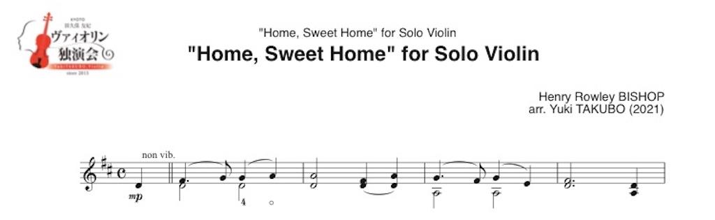 f:id:yuki-violine:20210302130646j:image