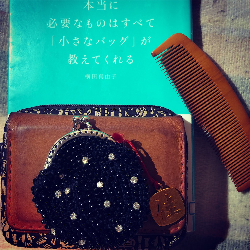 f:id:yuki-violine:20210501174055j:image