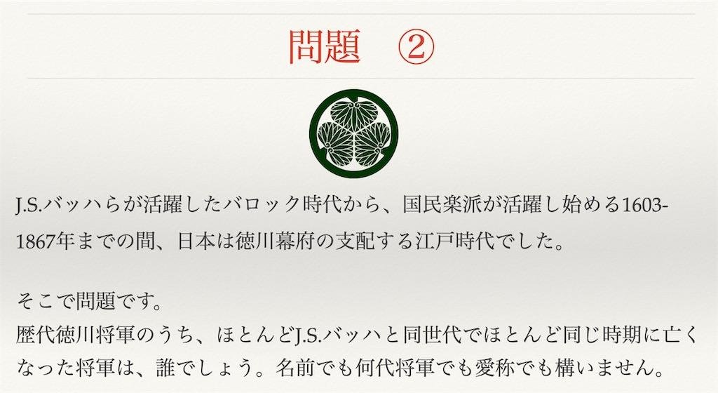 f:id:yuki-violine:20210906170012j:image
