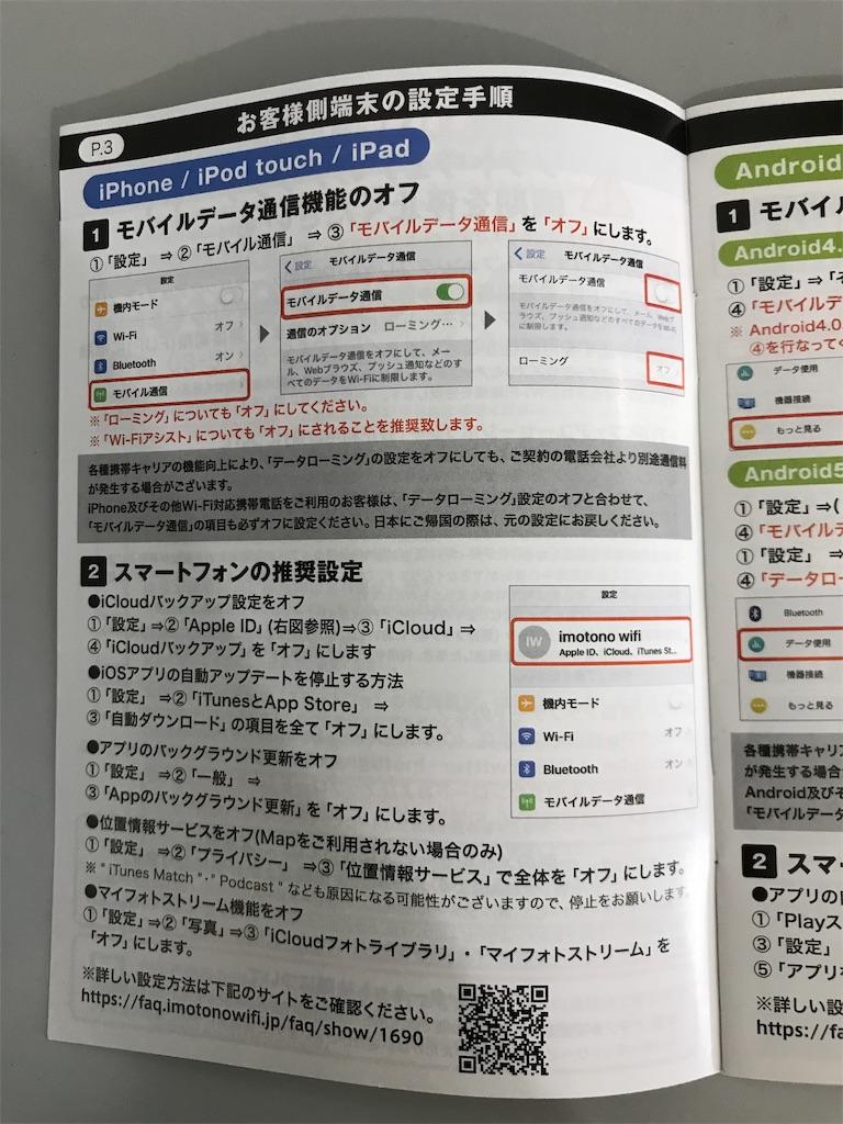 f:id:yuki00182746:20181016211340j:image