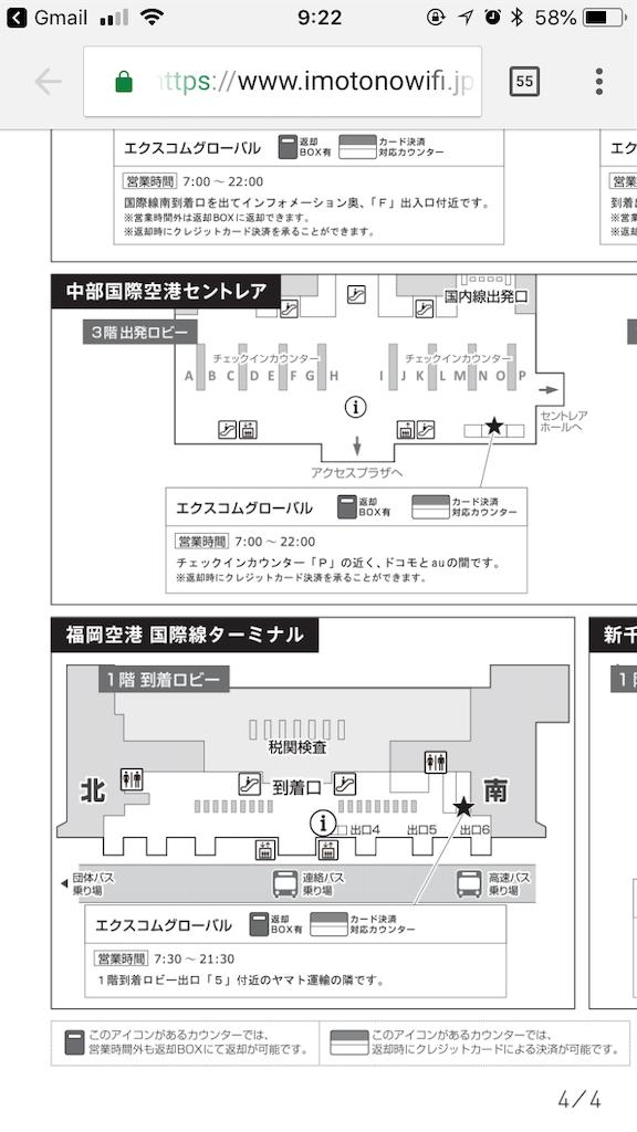 f:id:yuki00182746:20181016211629p:image