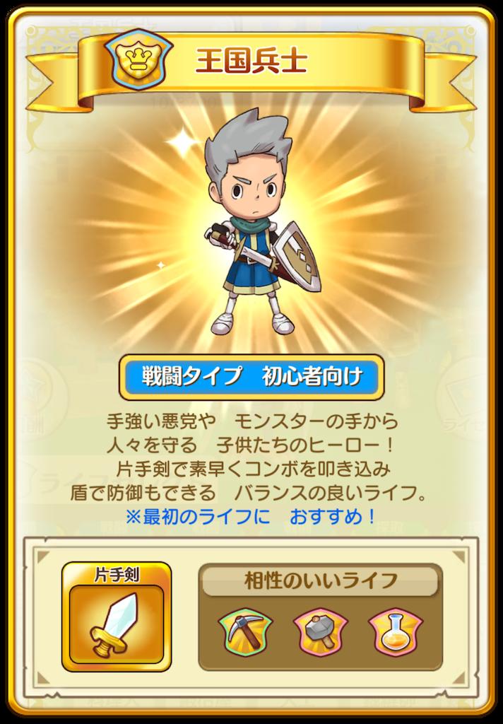 f:id:yuki00540422:20180806190111p:image