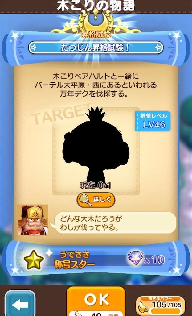 f:id:yuki00540422:20180806202234j:image