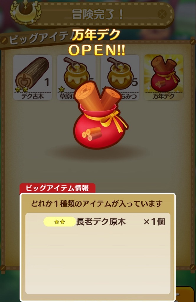 f:id:yuki00540422:20180806202343j:image
