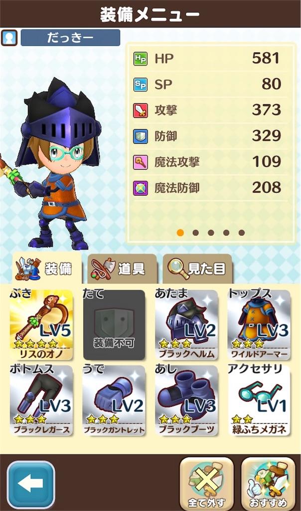f:id:yuki00540422:20180806204352j:image