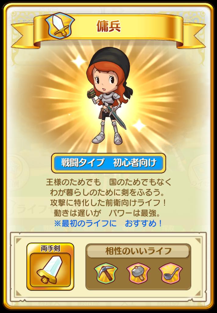 f:id:yuki00540422:20180807080542p:image