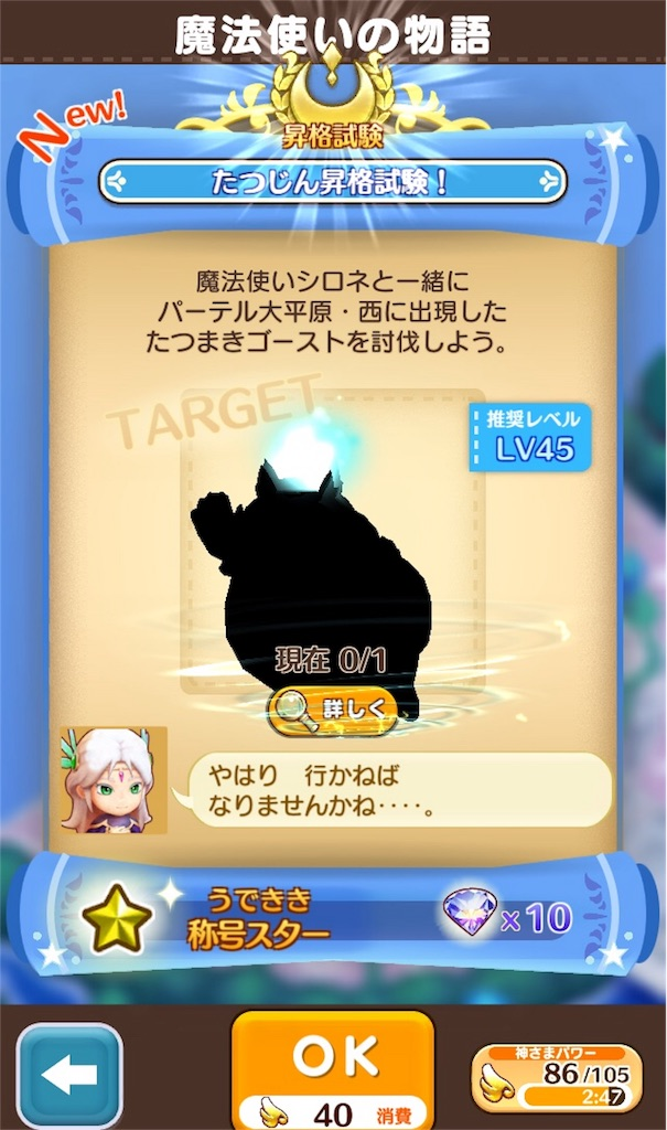 f:id:yuki00540422:20180808235624j:image