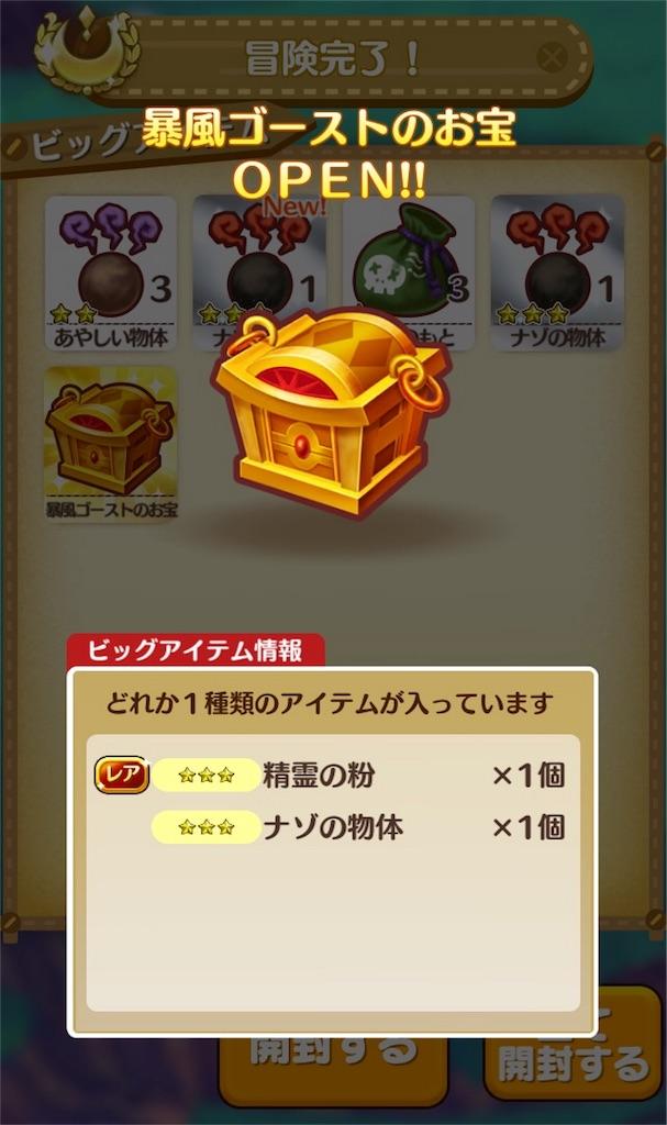 f:id:yuki00540422:20180808235759j:image