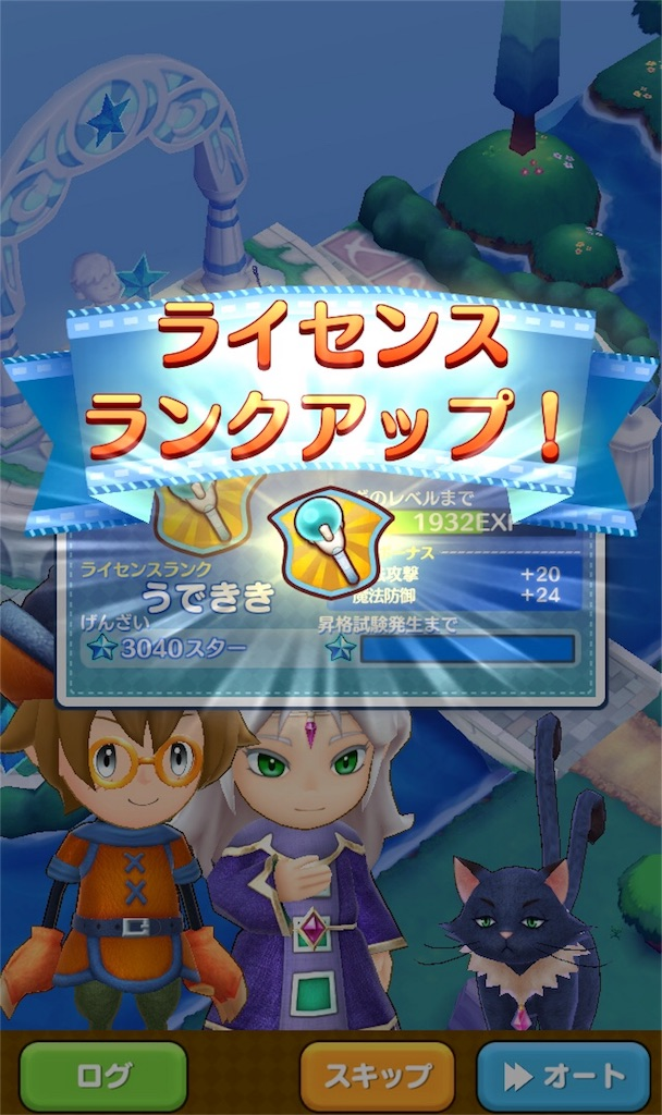 f:id:yuki00540422:20180808235821j:image