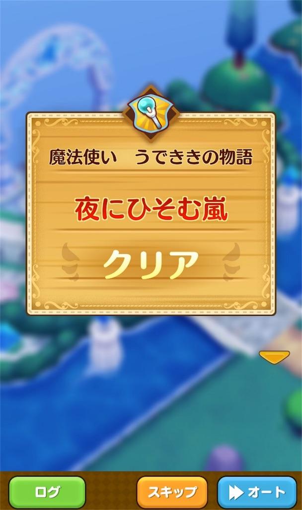 f:id:yuki00540422:20180808235902j:image