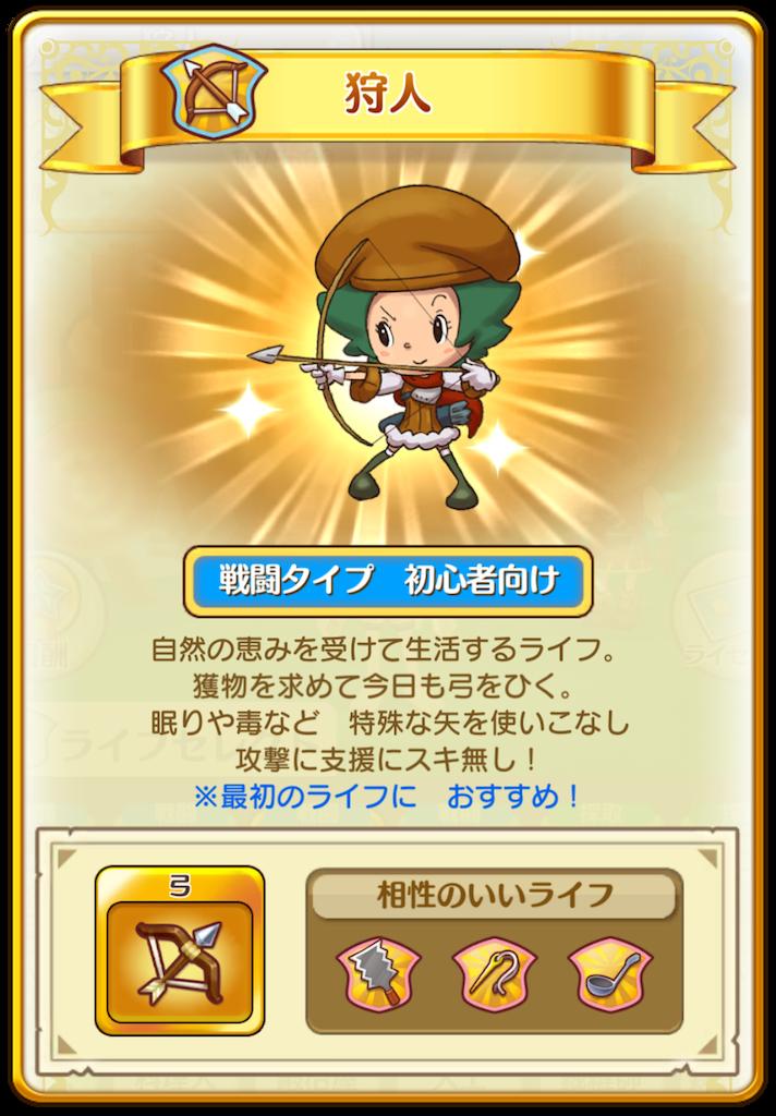f:id:yuki00540422:20180809010102p:image