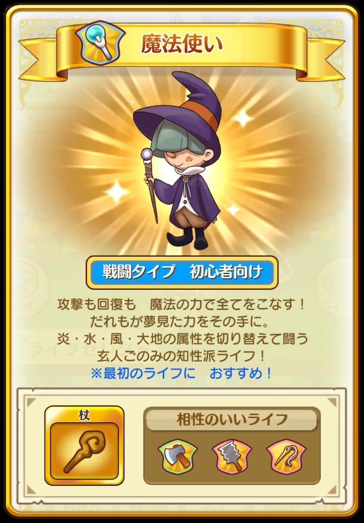 f:id:yuki00540422:20180809105024p:image