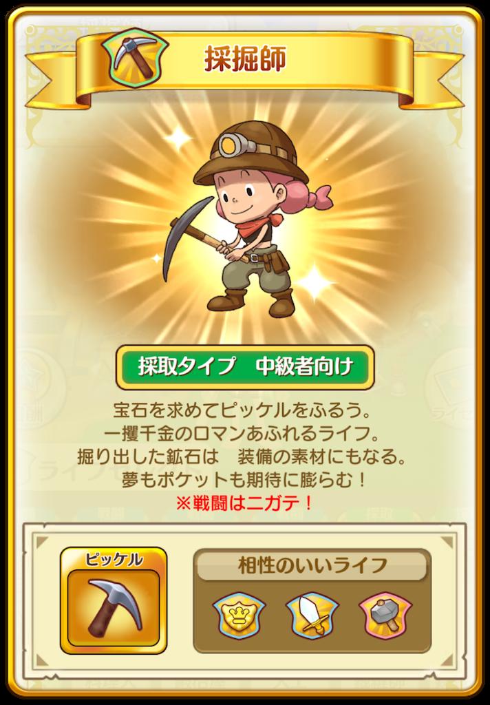 f:id:yuki00540422:20180811095540p:image