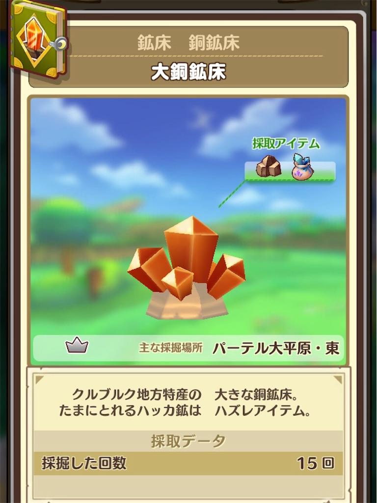 f:id:yuki00540422:20180811122945j:image