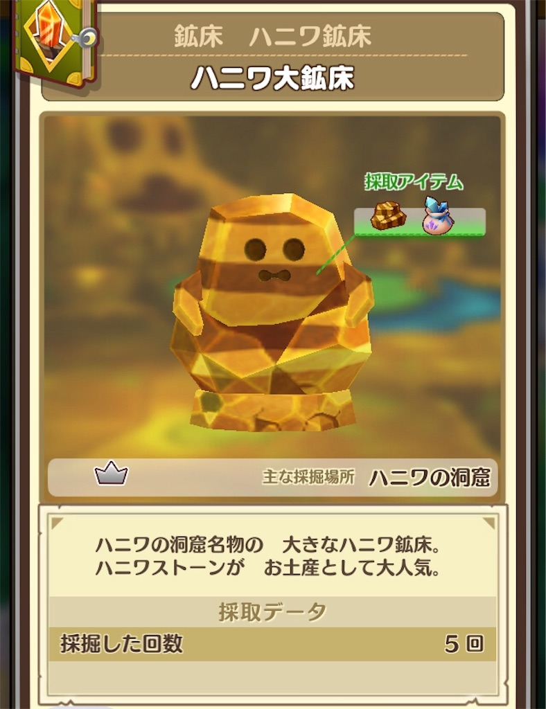 f:id:yuki00540422:20180811123315j:image