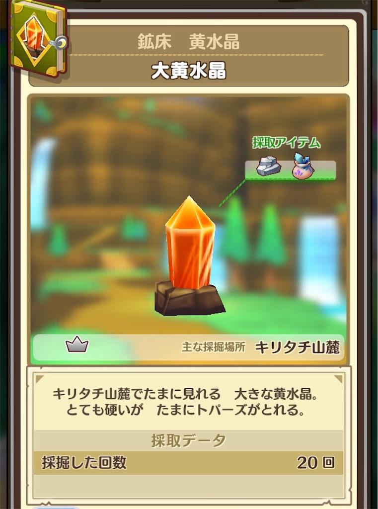 f:id:yuki00540422:20180811123659j:image
