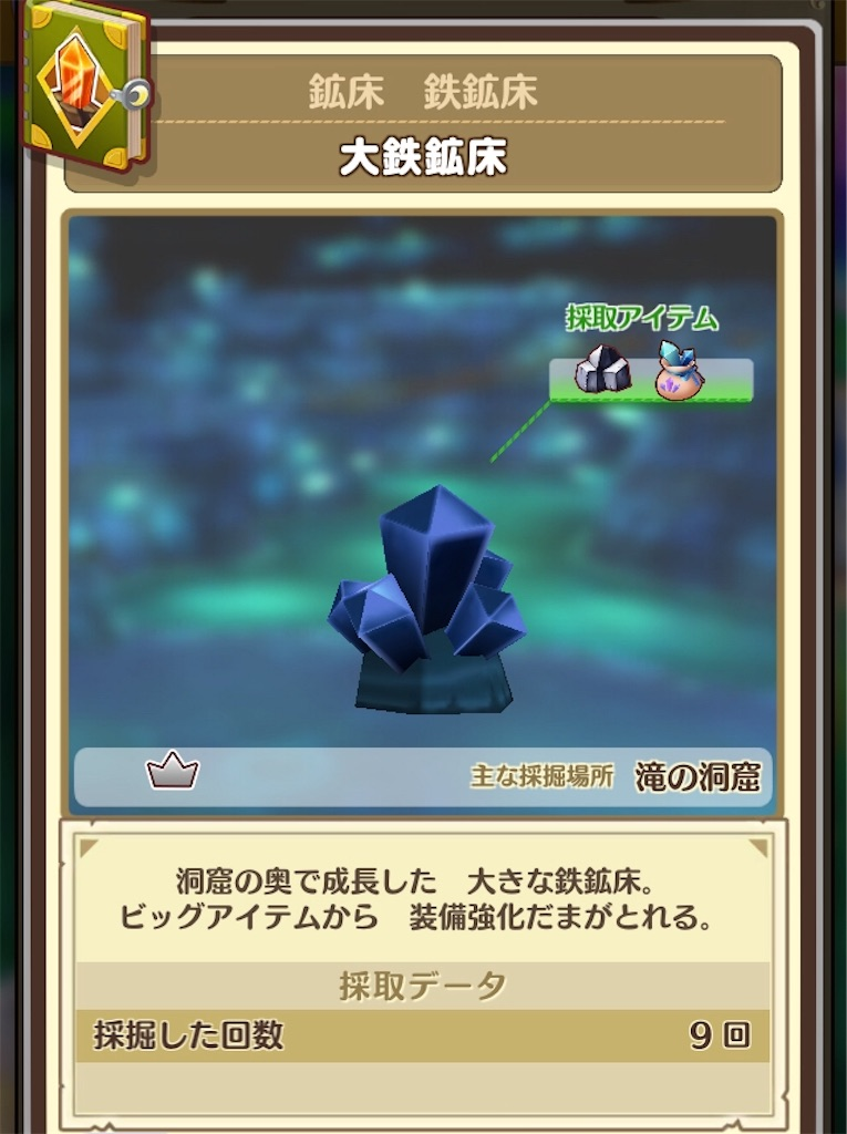 f:id:yuki00540422:20180811124000j:image