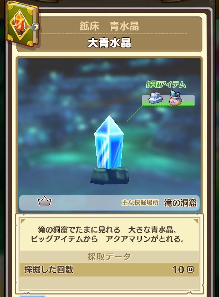 f:id:yuki00540422:20180811124728j:image