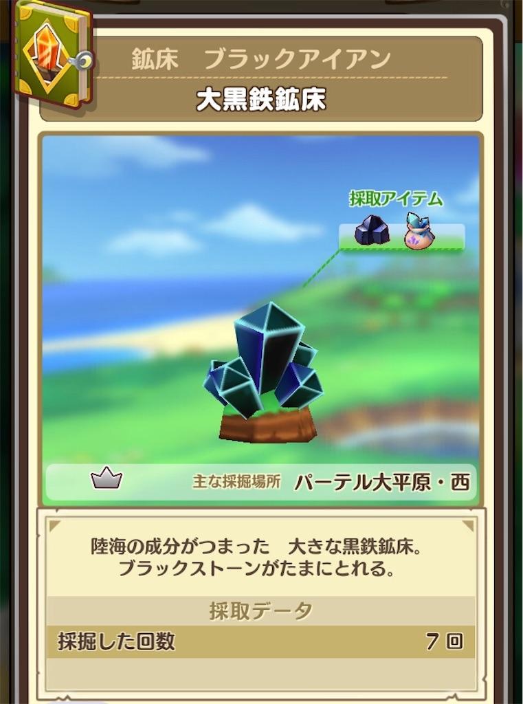 f:id:yuki00540422:20180811125501j:image