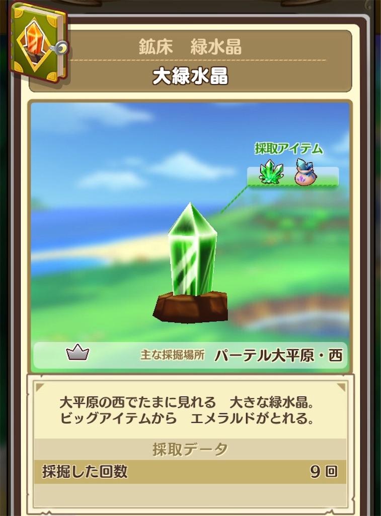 f:id:yuki00540422:20180811140226j:image