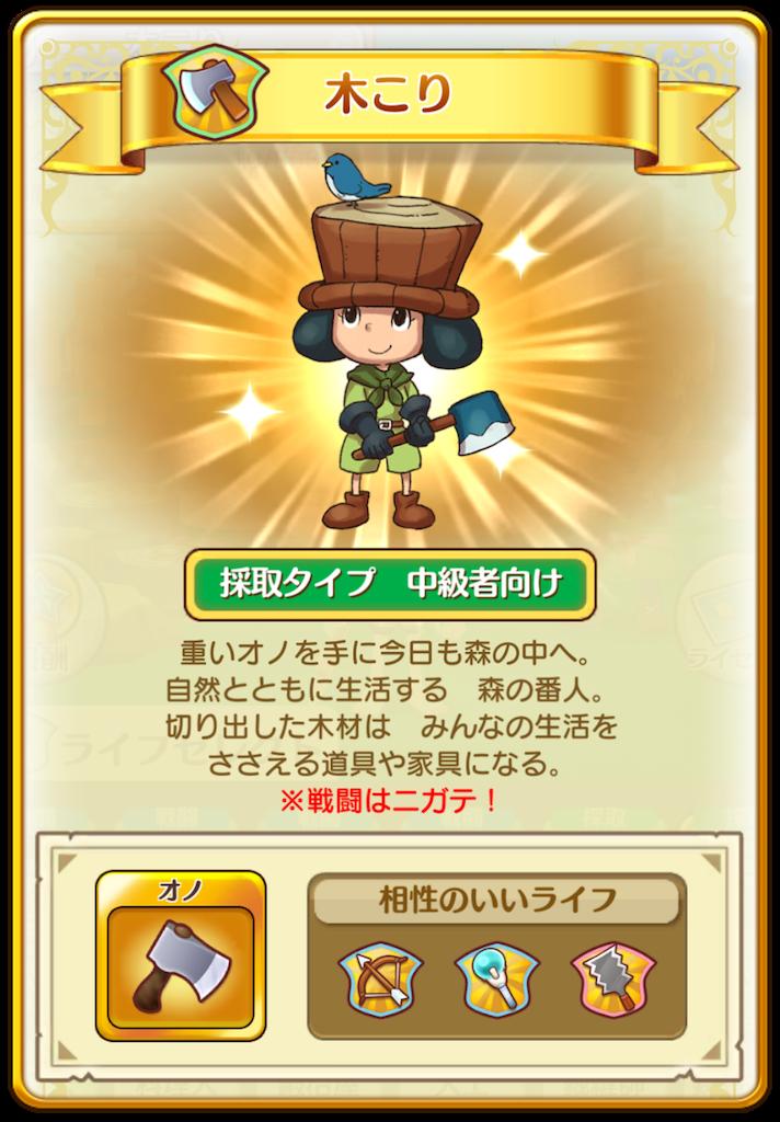f:id:yuki00540422:20180811195837p:image
