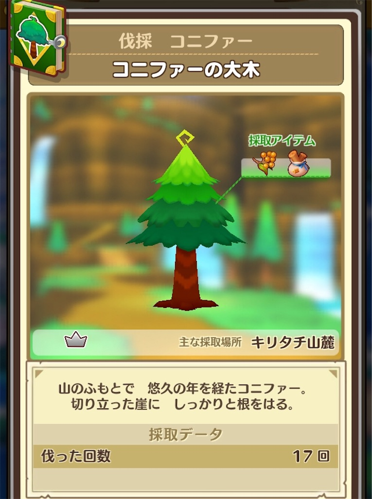 f:id:yuki00540422:20180811234943j:image