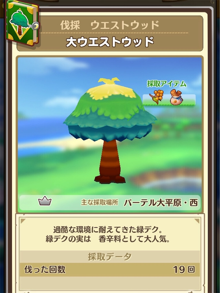 f:id:yuki00540422:20180811235025j:image