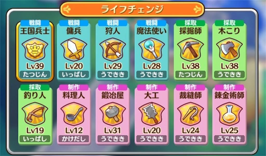 f:id:yuki00540422:20180812015601j:image
