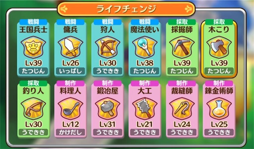 f:id:yuki00540422:20180812015811j:image