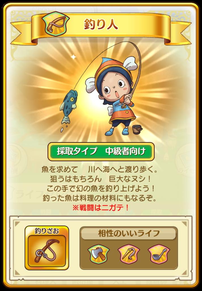 f:id:yuki00540422:20180812131918p:image