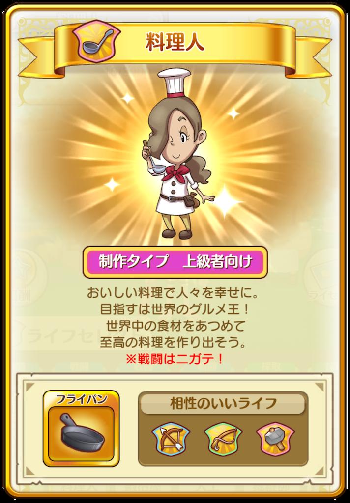 f:id:yuki00540422:20180814005442p:image