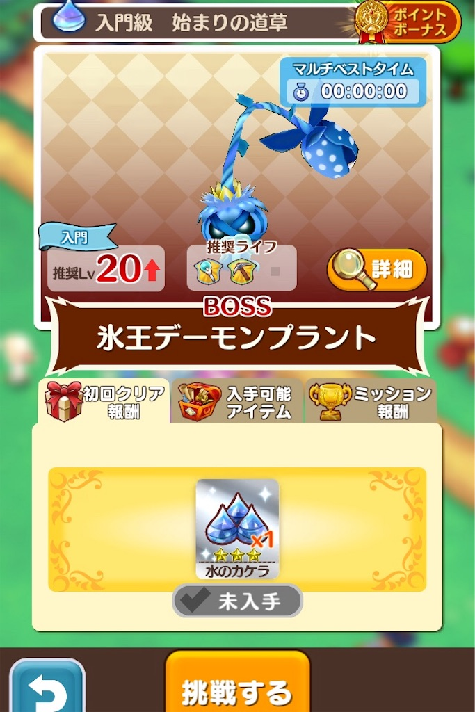 f:id:yuki00540422:20180814010815j:image