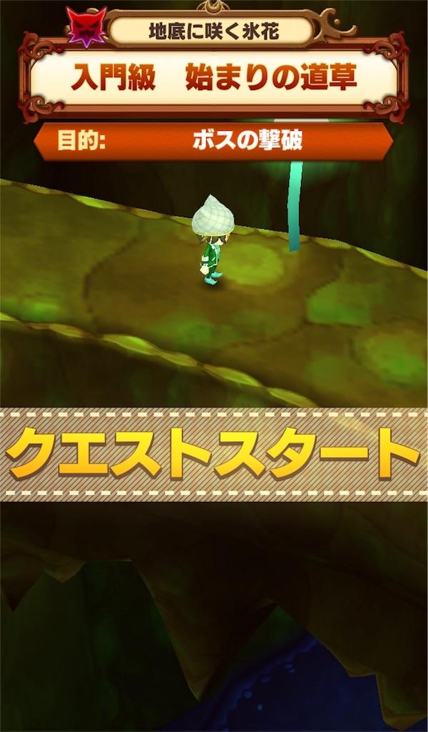 f:id:yuki00540422:20180814010828j:image
