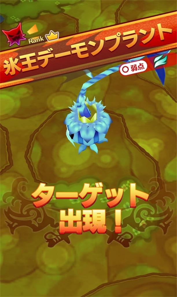f:id:yuki00540422:20180814010847j:image