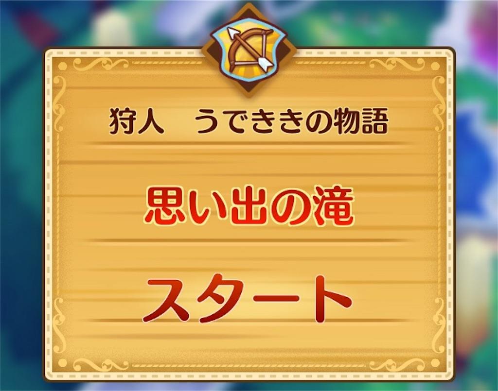 f:id:yuki00540422:20180815212353j:image