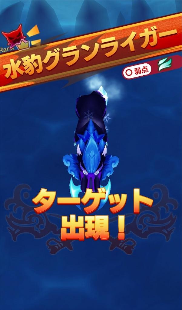 f:id:yuki00540422:20180816002629j:image
