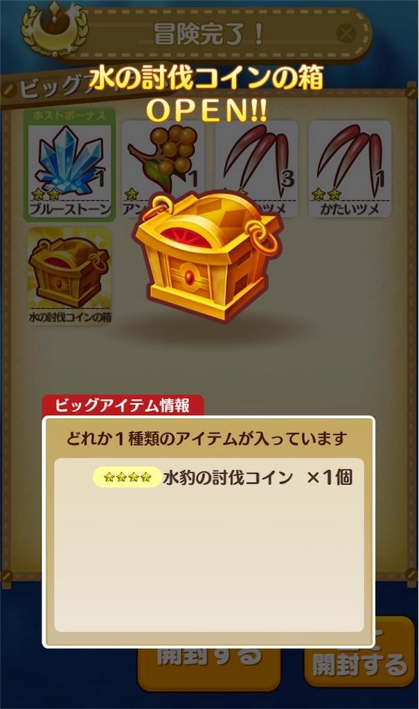 f:id:yuki00540422:20180816003928j:image