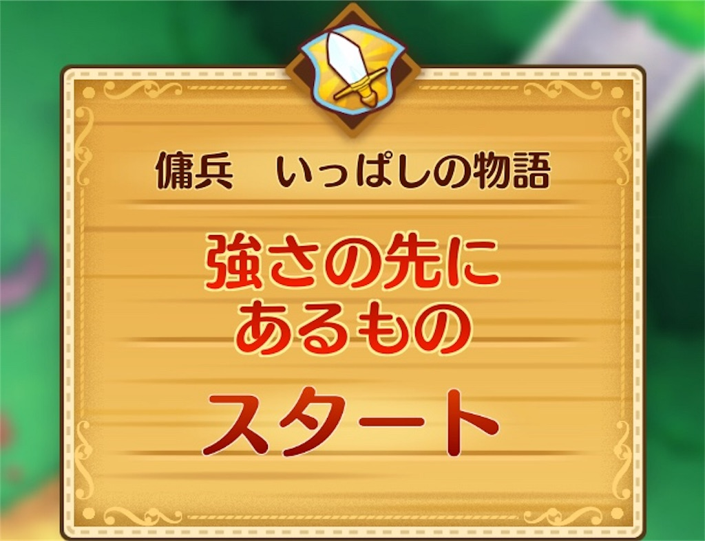 f:id:yuki00540422:20180816113616j:image