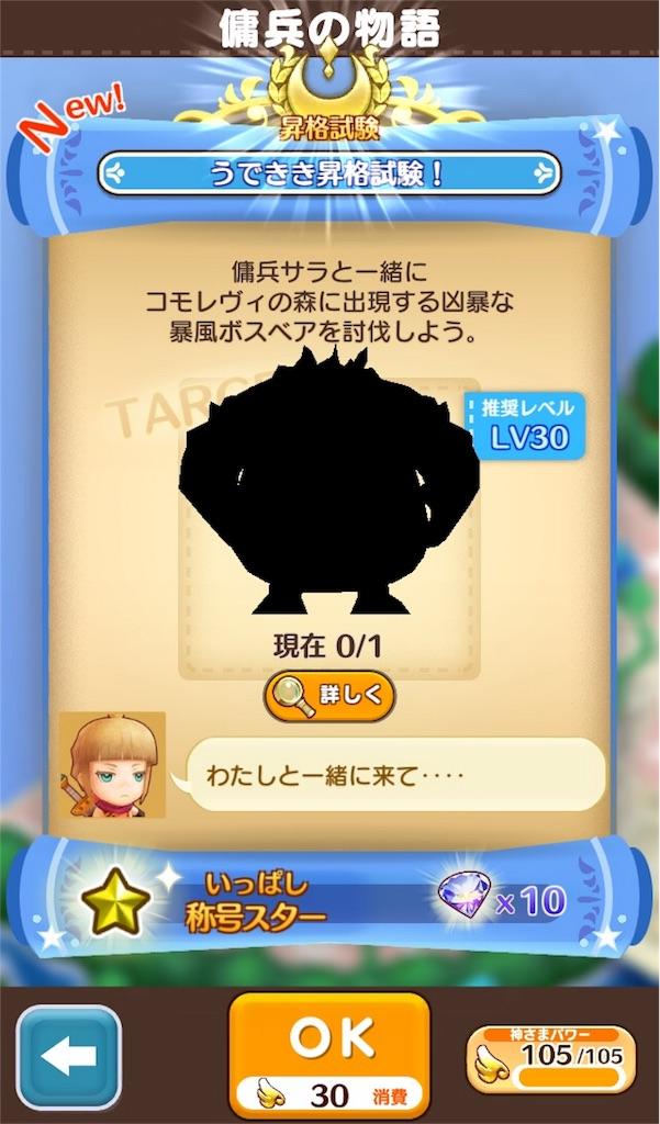f:id:yuki00540422:20180816113631j:image