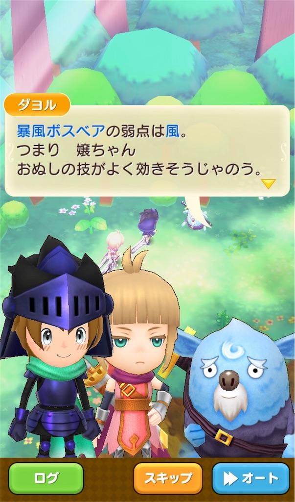 f:id:yuki00540422:20180816113644j:image