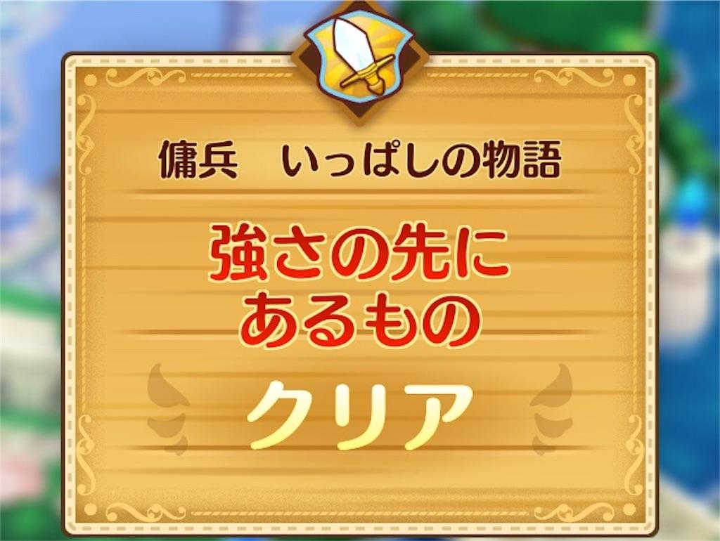 f:id:yuki00540422:20180816113730j:image