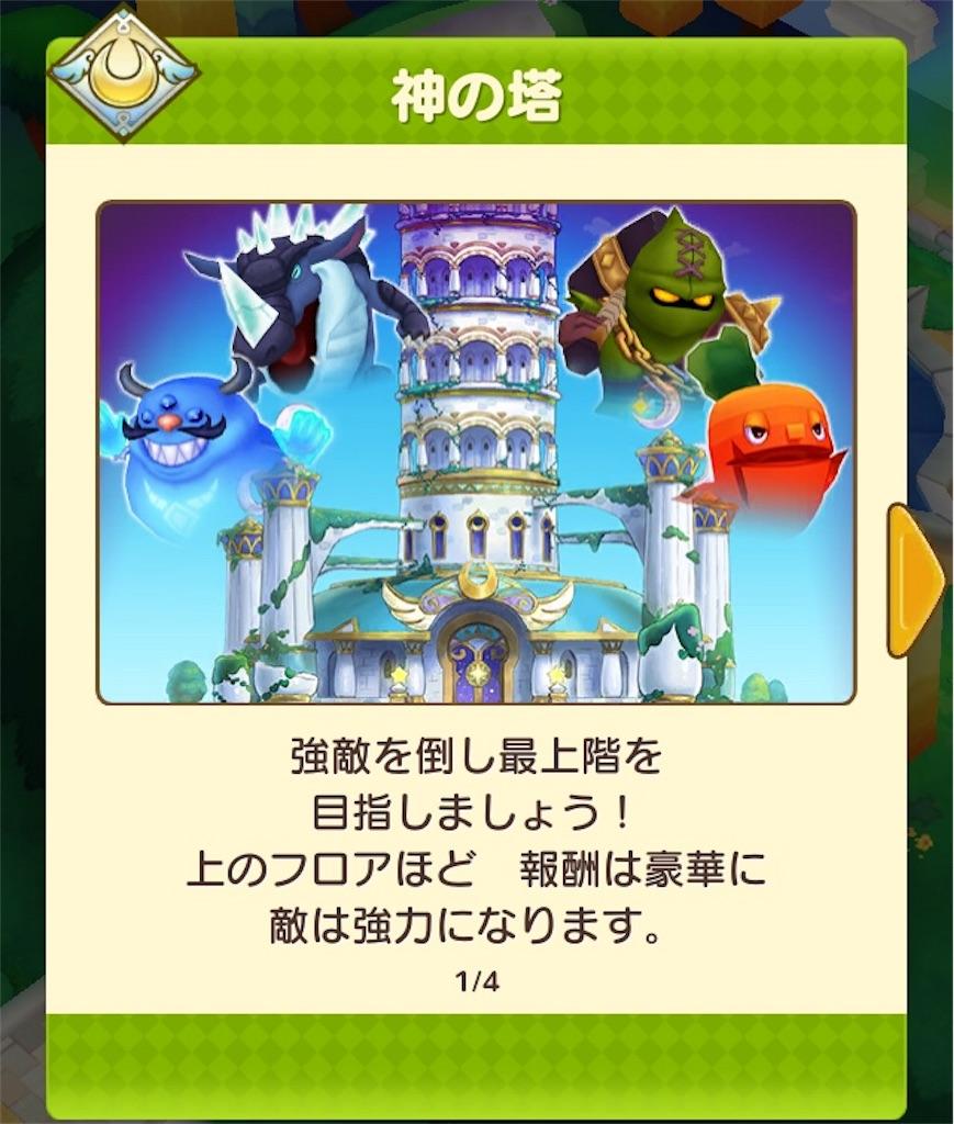 f:id:yuki00540422:20180818143934j:image