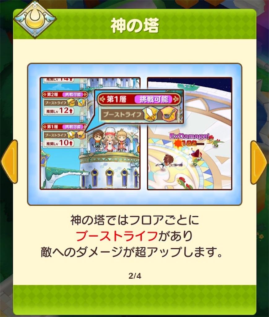 f:id:yuki00540422:20180818144324j:image