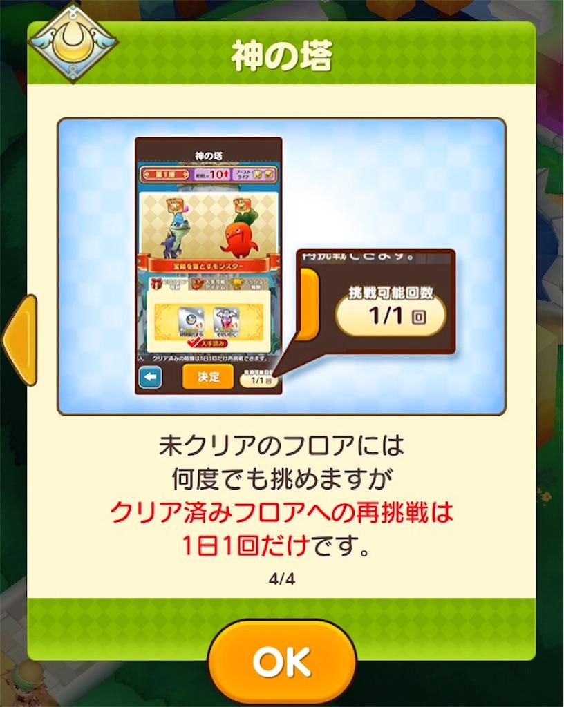 f:id:yuki00540422:20180818144639j:image